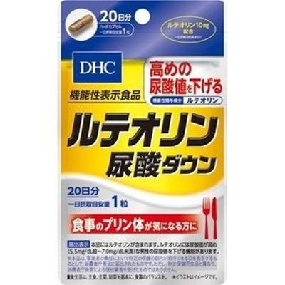 【DHC】 ルテオリン尿酸ダウン 20日分 20粒 (機能性表示食品) 【健康食品】