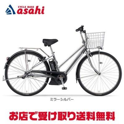 「ヤマハ」2020 PAS CITY- SP5(パス シティ エスピーファイブ)「PA27CSP5」27インチ 5段変速 電動自転車「CB2004」