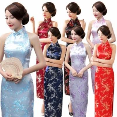 【7色】背中露出デザイン ロング丈 袖なし 総花柄 チャイナドレス  レディース ワンピース コスプレ コスチューム 衣装 変装