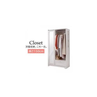 クローゼット 収納 扉 クローゼットハンガー ハンガーラック ワードローブ おしゃれ 洋服掛け 吊り下げ ミラー 鏡 ( 高さ150 )