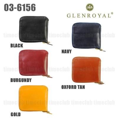 グレンロイヤル 財布 二つ折り ブライドルレザー 03-6156 GLENROYAL 小銭入れ付 メンズ 全5色 ボックスなし