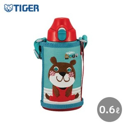 タイガー 2Wayボトル コロボックル アニー MBR-C06GGA 0.6L 水筒 コップ ダイレクト 保温 保冷