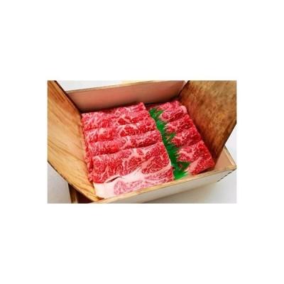 新宮市 ふるさと納税 プレミアム熊野牛 すき焼き 480g