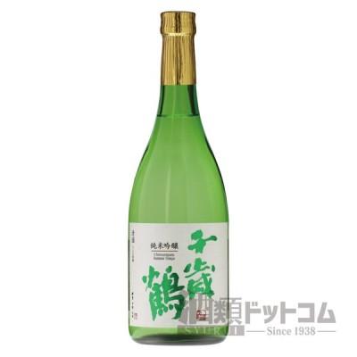 千歳鶴 純米吟醸 720ml