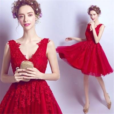 ウェディングドレス ショートドレス パーティードレス 10代 20代 30代 ワンピース おしゃれ フォーマル お呼ばれ カラードレス ワンピ ミニドレスレッド