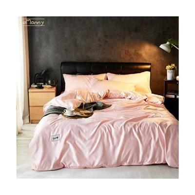 サテンホテル仕様 布団カバー 寝具カバーセット 4点セット シルキー 光沢感 シングル セミダブル ボックスシー