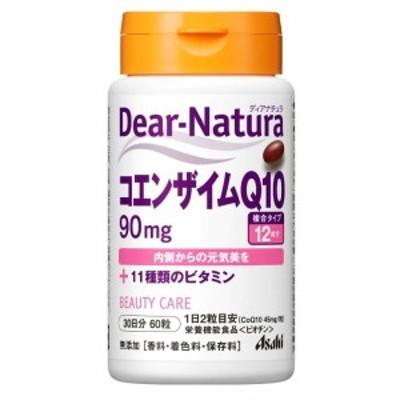 アサヒ ディアナチュラ コエンザイムQ10+11種のビタミン 60粒(30日分)【栄養機能食品】