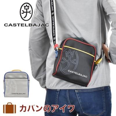 カステルバジャック ショルダーバッグ バッグ CASTELBAJAC リーニュ メンズ レディース 斜めがけバック 斜め掛けバッグ 肩掛けカバン ブランド 56121