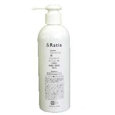 &Ratia アンドラティア 業務用 ローションNO/化粧水 美容 健康 フェイスケア スキンケア 肌ケア 脂性肌