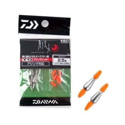 ダイワ(Daiwa) シンカー アジング メバリング 月下美人 TGアジングシンカー 2.5g 850315