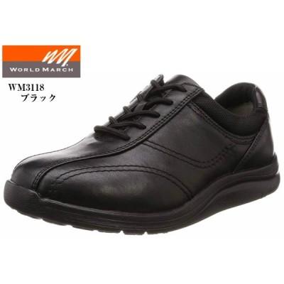 WORLD MARCH ワールドマーチ WM3118 4E 透湿防水 サイドファスナー ビジネス ウォーキングカジュアルシューズ 普段履きからウォーキングにも メンズ
