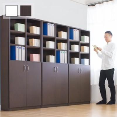 本棚 幅75cm オープン 扉 ユニット 扉付き本棚 ブラウン ホワイト 木製 シンプル シェルフ7518 高さ180cm 木製 2ドア 事務用書棚 業務用