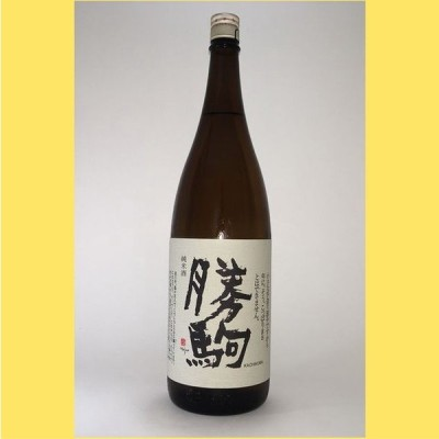 【2021年7月〜】勝駒 純米酒 1800ml