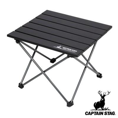 アウトドア テーブル 折りたたみ トレッカー アルミロールテーブル キャプテンスタッグ CAPTAIN STAG ( アウトドアテーブル レジャーテーブル ローテーブル )