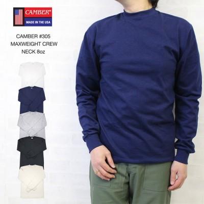 キャンバー CAMBER #305 8oz MAXWEIGHT CREW NECK 8オンス マックスウェイト クルーネック長袖Tシャツ