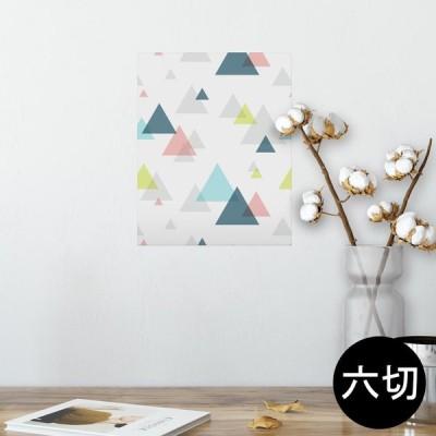 ポスター ウォールステッカー シール式 203×254mm 六つ切り 写真 壁 インテリア おしゃれ wall sticker poster 三角 シンプル 柄 012026