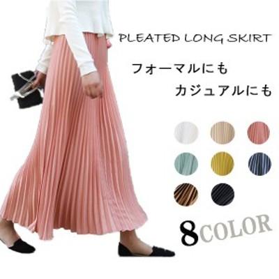 人気のフレアーロングスカート ソリッドカラー レディース 全8色