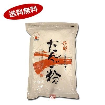 送料無料 だんご粉 業務用 火乃国 1kg 12個