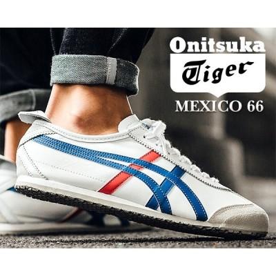 オニツカタイガー メキシコ 66 Onitsuka Tiger MEXICO 66 WHITE/BLUE dl408 0146 スニーカー トリコロール リンバー