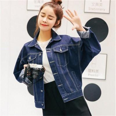 韓国 ファッション 原宿系 刺繍 デニム ジャケット アウター レディース カラフル 長袖
