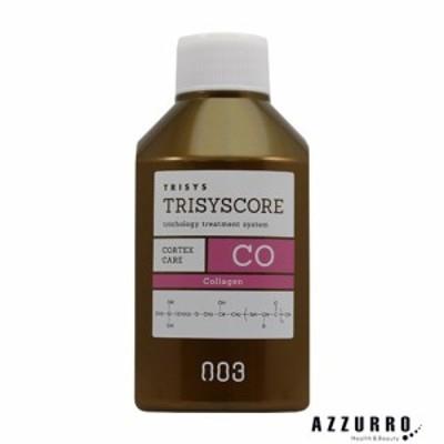 ナンバースリー トリシスコア CO 150ml【定形外対応 重量180g】