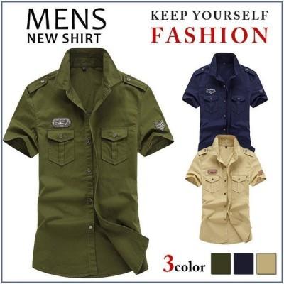 ミリタリーシャツワークシャツ半袖シャツメンズシャツ半袖ミリタリーアーミーシャツカジュアルシャツ