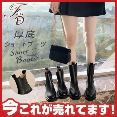 レディースブーツ ブーツ ショートブーツ 厚底 サイドゴア 秋新作 エンジニアブーツ ローヒール プラスサイズ シンプル 靴シューズ