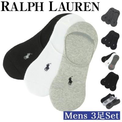 【メール便】 ポロ ラルフ ローレン POLO RALPH LAUREN ソックス メンズ 3足セット 靴下 ショート ポロ