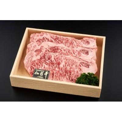 牛肉 ステーキ 仙台牛 サーロインステーキ180g×3枚 ギフト セット 詰め合わせ 贈り物 贈答 産直 内祝い 御祝 お祝い お礼 返礼品 贈り