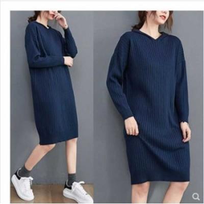 予約商品 大きいサイズ レディース リブニット フードパーカーワンピ ニットワンピ オーバーサイズ 韓国ファッション ビッグサイズ LL 3L