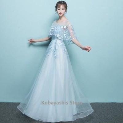 花嫁チュールロングドレスウエディングドレス贅沢結婚式プリンセスラインパーティドレス上品演奏会発表会