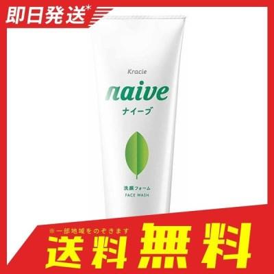 ナイーブ 洗顔フォーム(お茶の葉エキス配合) 130g