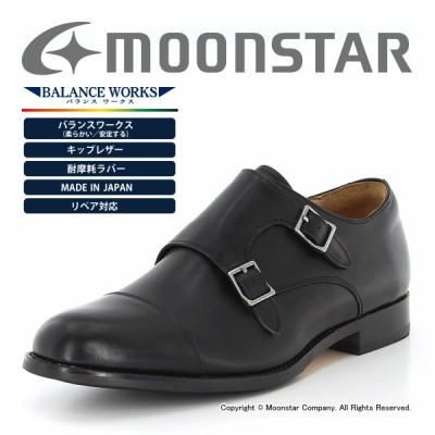 ムーンスター ビッグサイズ 本革 革靴 メンズ ビジネスシューズ BALANCE WORKS CLASSIC バランスワークス BW0102CL B ブラック moonstar