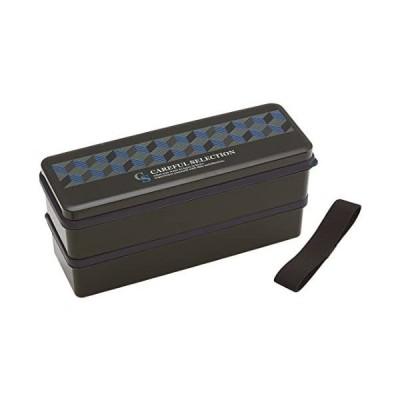 スケーター 弁当箱 2段 シリコン製内蓋付 900ml 大容量 ランチボックス ケアフルセレクション 男性用 日本製 (ケアフルセレクション)