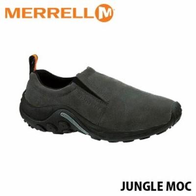 送料無料 メレル ジャングルモック メンズ ピューター アウトドア ウォーキング 登山 レザー スリッポン スニーカー シューズ 靴 おしゃ