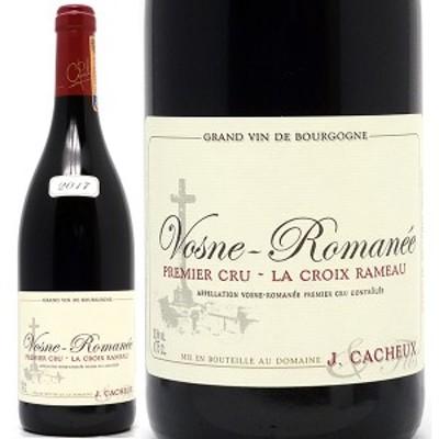 2017 ヴォーヌ ロマネ 1級畑 ラ クロワ ラモー ブルゴーニュ フランス 赤ワイン コク辛口 ワイン ^B0JCVC17^