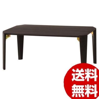 ローテーブル 折脚 LT-TK750 BK