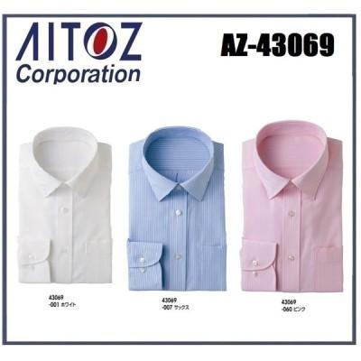 アイトス AZ-43069 長袖カッターシャツ M〜4 L(社名ネーム一箇所無料) 吸汗・速乾・通気性