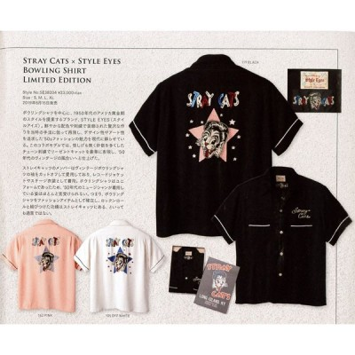 """STYLE EYES スタイルアイズ 半袖 シャツ STRAY CATS×STYLE EYES BOWLING SHIRT LIMITED EDITION """"STRAY CATS"""" SE38204"""
