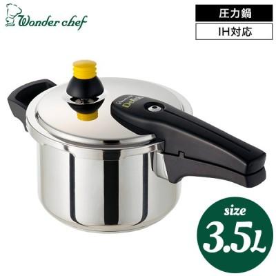 ワンダーシェフ wonder chef 圧力鍋 デリッシュ片手圧力鍋 3L / 640024*o-M-wc640024*