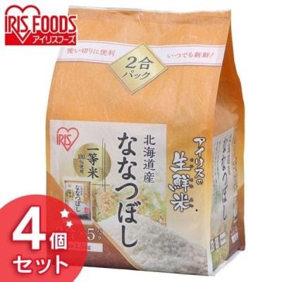 (4個セット)生鮮米 北海道産ななつぼし 1.5kg アイリスオーヤマ