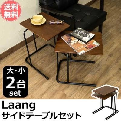 サイドテーブル おしゃれ 木製 北欧
