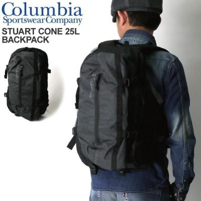 (コロンビア) Columbia スチュアートコーン 25L バックパック デイパック リュックサック メンズ レディース