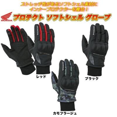 Honda(ホンダ) プロテクトソフトシェルグローブ EJ-Y6R (秋冬 防寒 防水透湿 バイク用 スマホタッチ)