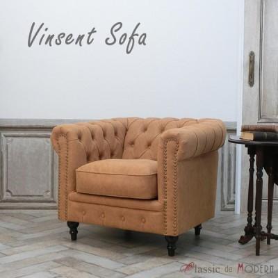 チェスターフィールド ソファ 1人掛け ソファー 一人用 長椅子 ヴィンセント  ヴィンテージ レトロ シャビー 英国 イギリス ラウンジ カフェ VC1P39K