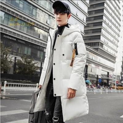 ダウンコート カジュアル ファスナー ダウンジャケット ダウンロング丈 防風 アウター 防寒 暖かい 軽量 通勤 メンズ