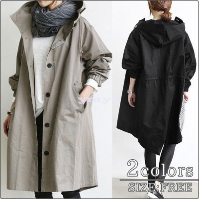 2colors 大きめ ざっくり ミディアム丈 オーバーサイズ シンプル アウター コート ジャケット レディース