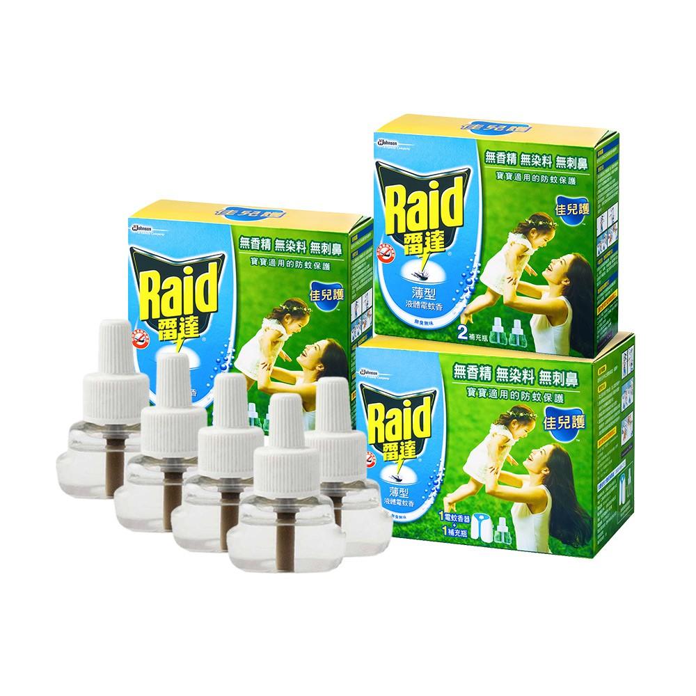 雷達佳兒護薄型液體電蚊香1主體+5補充(45ML)無臭無味-官方直營
