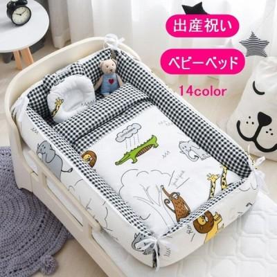 ベビーベッド ベビークッション インベッド 出産祝い 布団 赤ちゃん マタニティ ベビー用寝具 取り外し 洗える可能 転落防止 3点セット