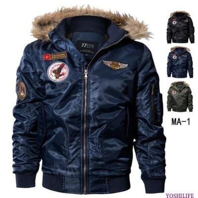 ミリタリージャケット メンズ フライトジャケット ミリタリーコート ブルゾン アウター 大きいサイズ 厚手 裏ボア 防風 防寒 秋冬